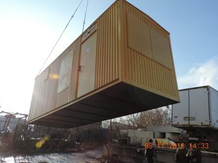 блок-контейнер желтого цвета